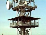 ... und neuen Turm ...